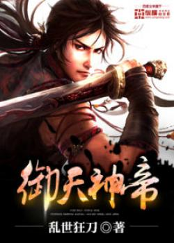 Read Wuxia Novel, Chinese Web Novel fast and furious here at